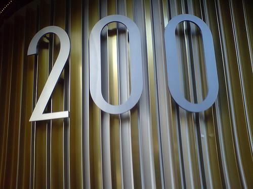 Neo 200 Apartments - 2007 1