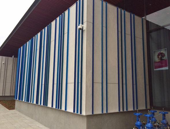 Wyong Arthouse 7