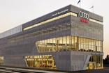 Audi Lighthouse Wins Award